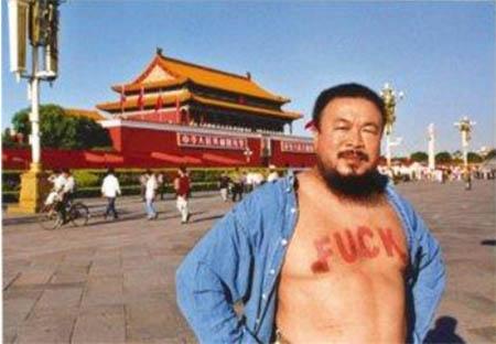 Ai Weiwei's Attitude is Universal