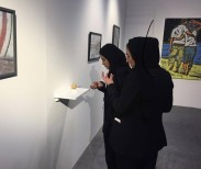 Hereinafter - Art Bahrain Across Borders 2017 / All the pictures have been provided by the author of the article